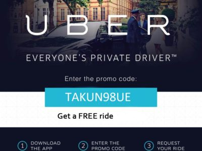 R250 Uber Promo Code | Official, Verified Coupon